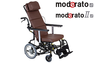 モデラートα(モデラートⅡα)